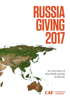 Russia Giving 2017