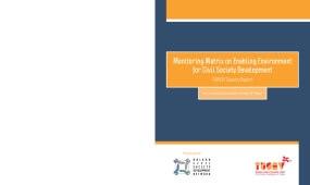 Monitoring Matrix on Enabling Environment for Civil Society Development The Civil Society Environment in Turkey 2017 Report